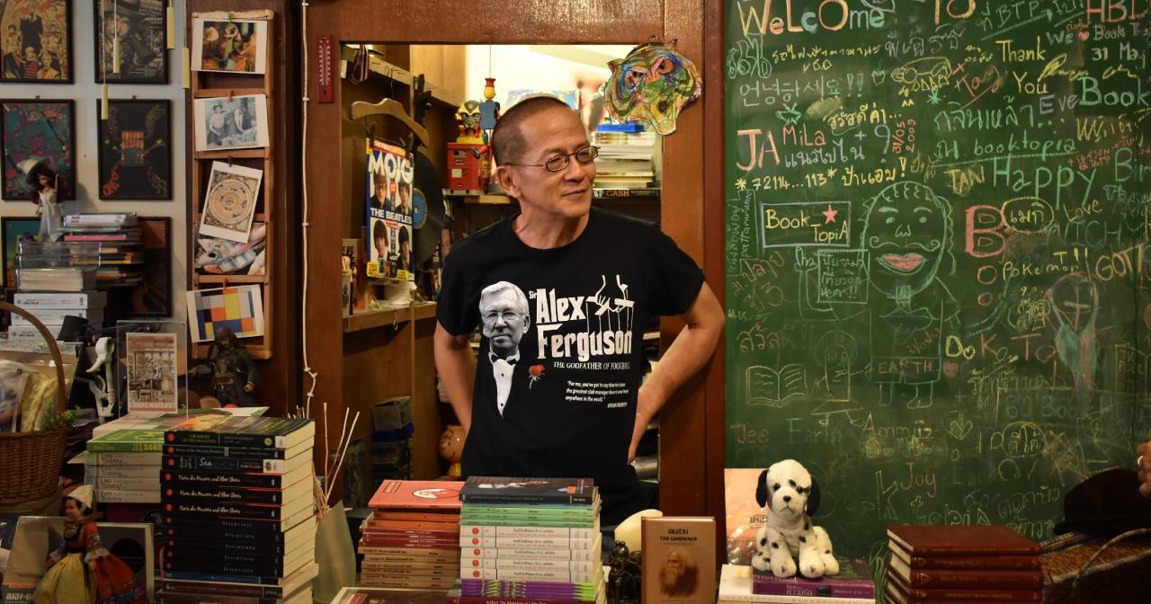 13 ปี บุ๊คโทเปีย ร้านหนังสือในโรงรถเก่าที่พิสูจน์แล้วว่าวรรณกรรมยังไม่ตาย