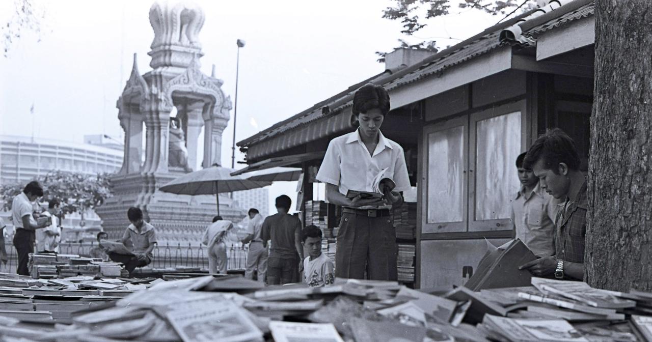 สนามหลวง อดีตตลาดนัดหนังสือแห่งแรกและแห่งเดียวในไทย