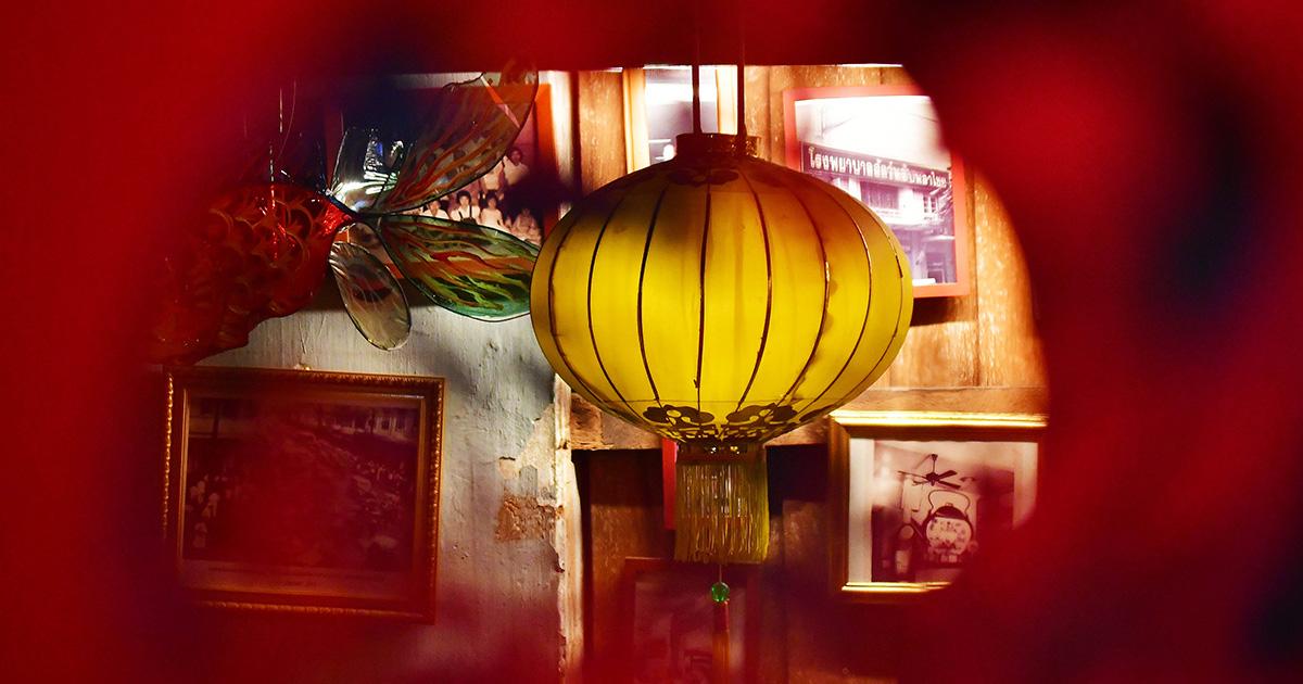 เจริญไชย ชุมชนจีนเก่าแก่ในเยาวราช ที่กำลังถูกท้าทายด้วยการเติบโตของเมือง