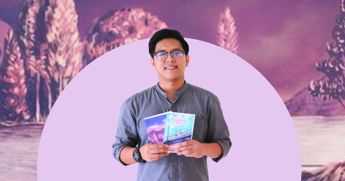 Pastel สำนักพิมพ์หลากเฉดสี ที่อยากเห็นความหลากหลายในนวนิยายไทย