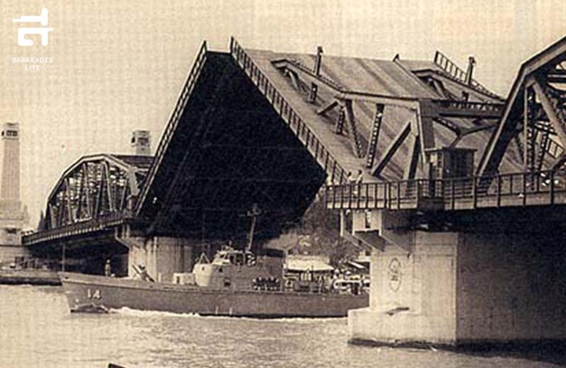 สะพานพุทธ