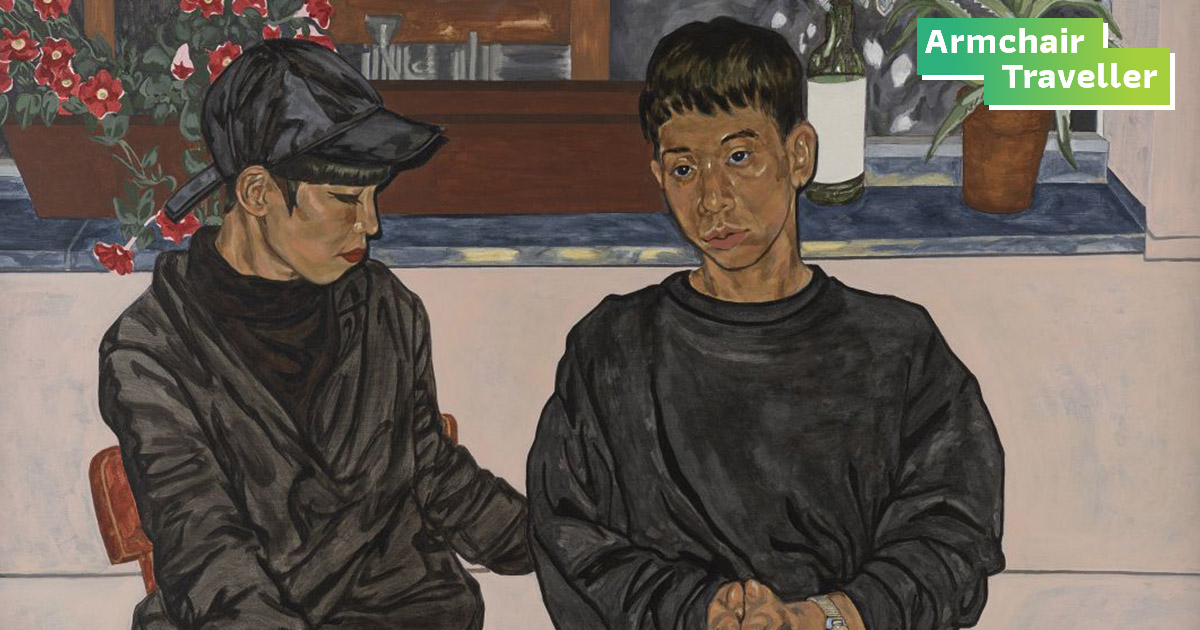 นิทรรศการ BP Portrait Award ออนไลน์ ส่งตรงจาก National Portrait Gallery ลอนดอน