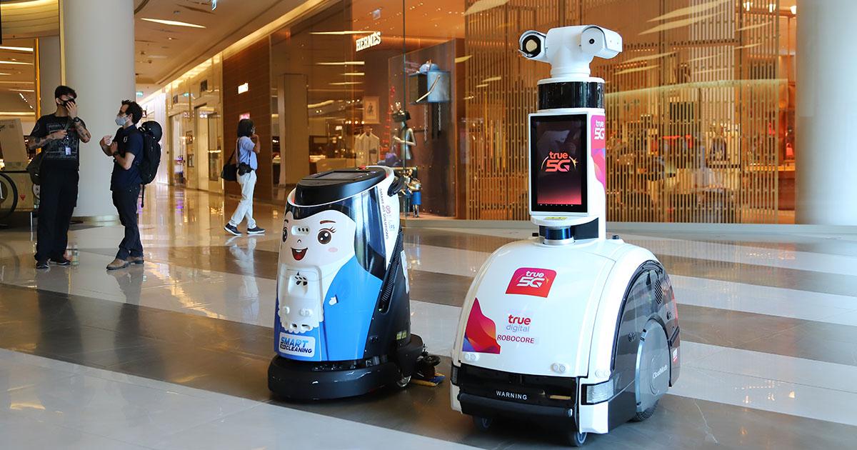 หุ่นยนต์ลาดตระเวน  ความปกติใหม่ รับการกลับมาของ นักช็อปแบบ new normal