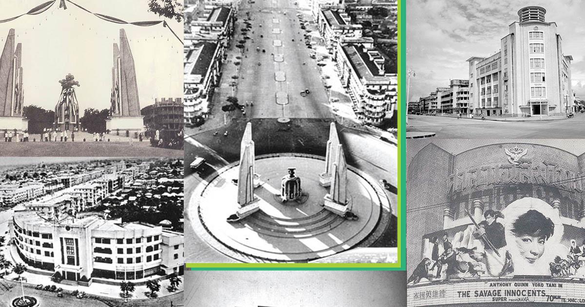 คณะราษฎร และมรดกทางสถาปัตยกรรมที่ซ่อนนัยแห่งการเมือง