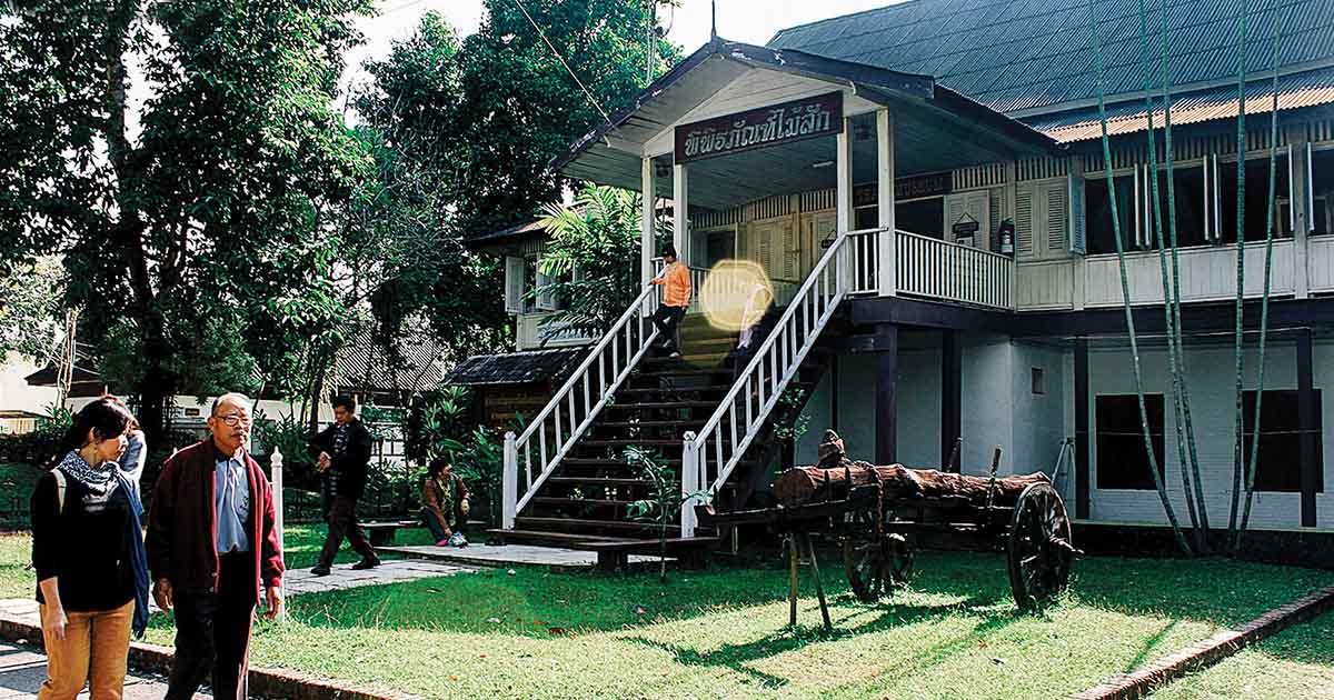 ต้นกำเนิด โรงเรียนการป่าไม้ แห่งแรกและแห่งเดียวในไทย ที่เมืองแพร่