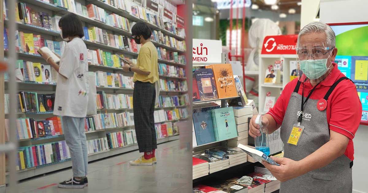 โควิด-19 สอนให้ ซีเอ็ด รู้ว่า คนไทยไม่เคยหยุดอ่านหนังสือ