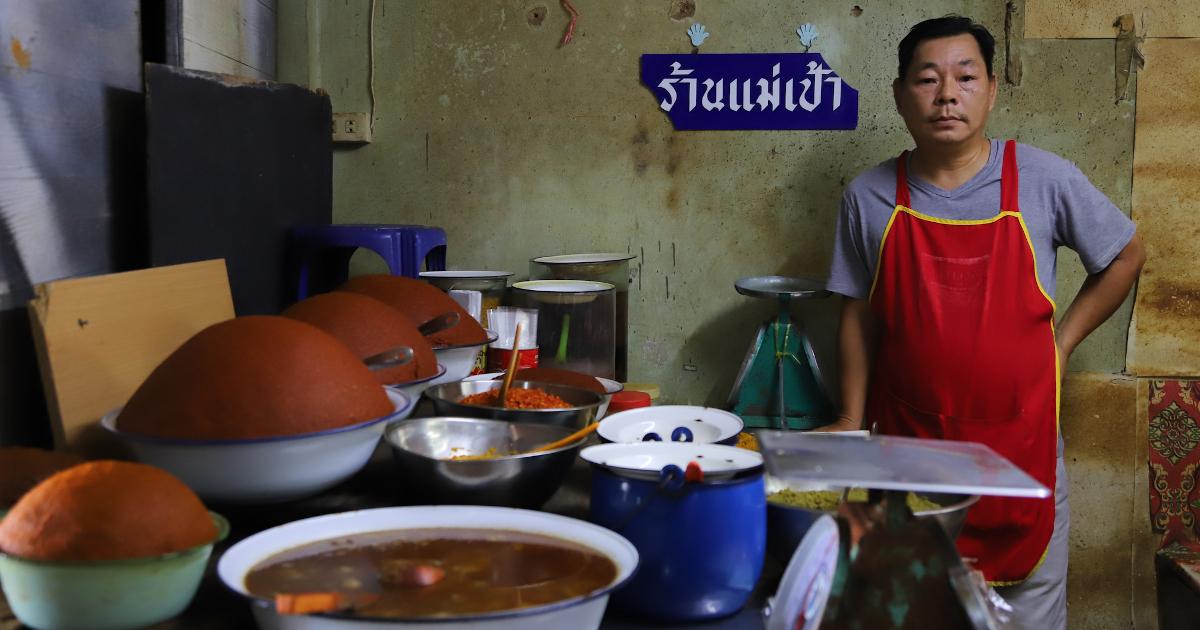 ถอดสูตรพริกแกงไทย พริกแกงแม่เป้า