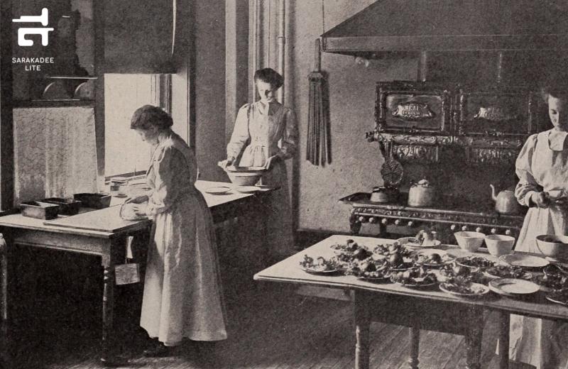 Boston Cooking School