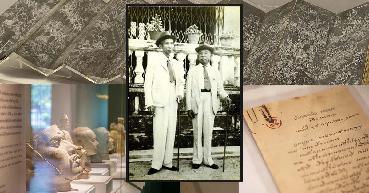 10 ไฮไลต์ สาส์นสมเด็จ นิทรรศการจากนายช่างสยาม และ บิดาประวัติศาสตร์ไทย