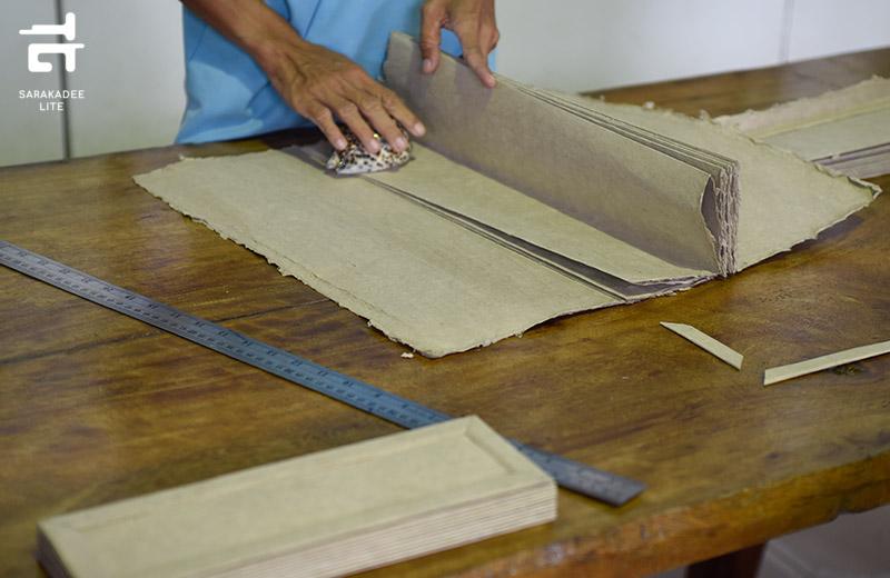 กระดาษข่อยโบราณ