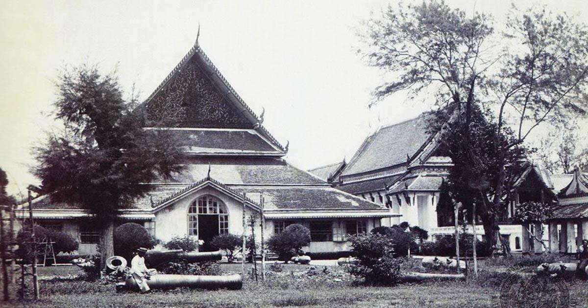 กว่า 187 ปี ของการเปลี่ยนมิวเซียมหลวง เป็น พิพิธภัณฑสถานแห่งชาติ พระนคร