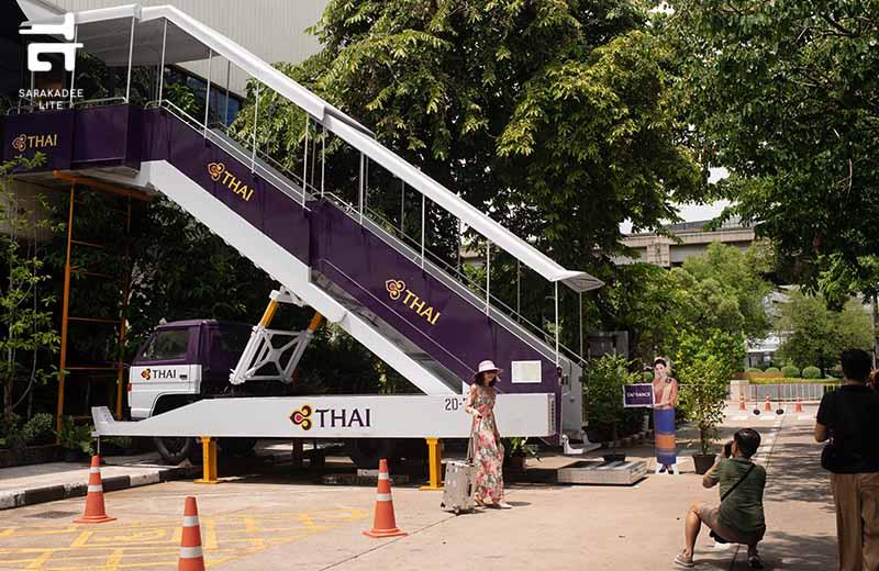 ครัวการบินไทย
