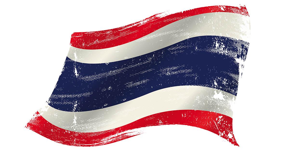 ย้อนไทม์ไลน์กำเนิดธง สู่การสร้างชาติที่มาพร้อมการสร้าง ธงชาติไทย