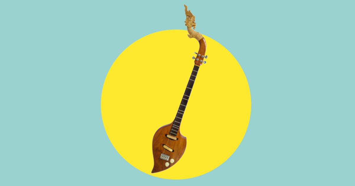 เมื่อ วงดนตรีไทยรุ่นใหม่ ทดลองใส่เสียง พิณ ไว้ในบทเพลง