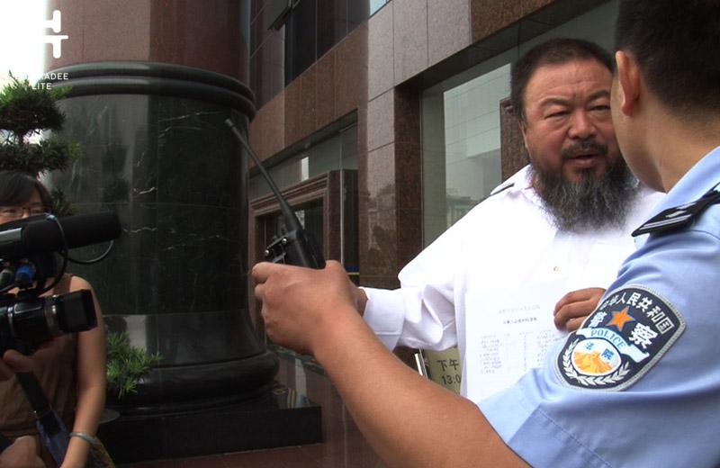 Ai Wei Wei : Never Sorry