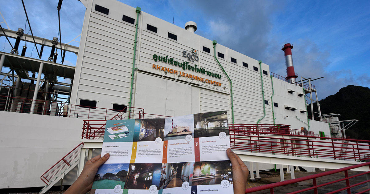 """เล่าเรื่องเมืองขนอมผ่านประวัติศาสตร์  """"โรงไฟฟ้าเรือลอยน้ำ"""" ลำแรกในไทยที่ ศูนย์เรียนรู้โรงไฟฟ้าขนอม"""