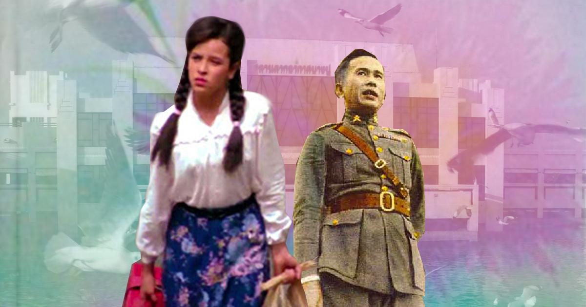 ตามพจมานไป บางปู ดูนัยรัฐนิยมจอมพล ป. ที่ซ่อนอยู่ใน บ้านทรายทอง