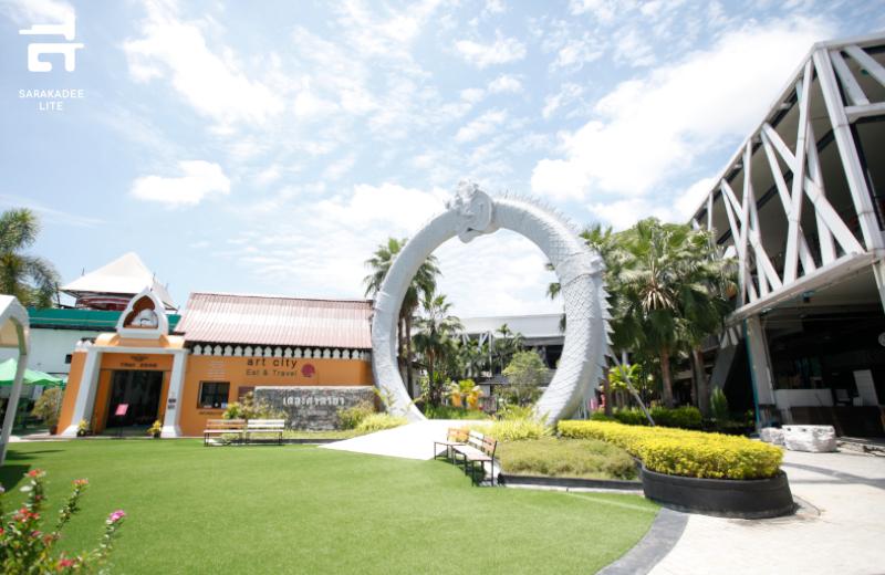 The Salaya Leisure Park