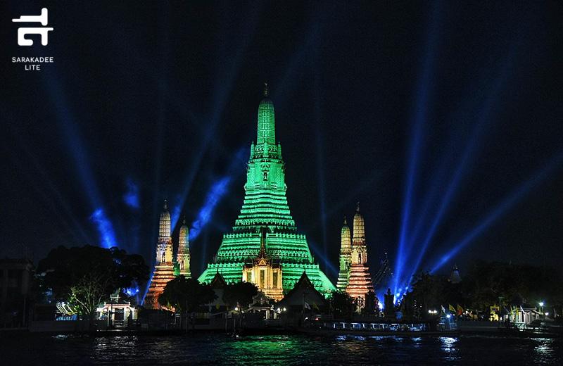 Global Greening Programme