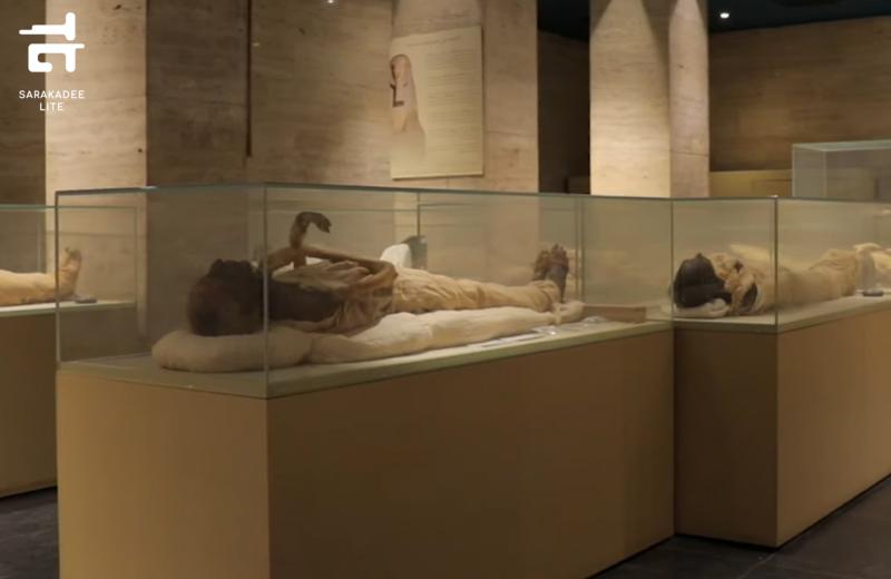 The Pharaoh's Golden Parade of 22 Royal Mummies