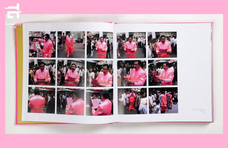 Pink Man Story