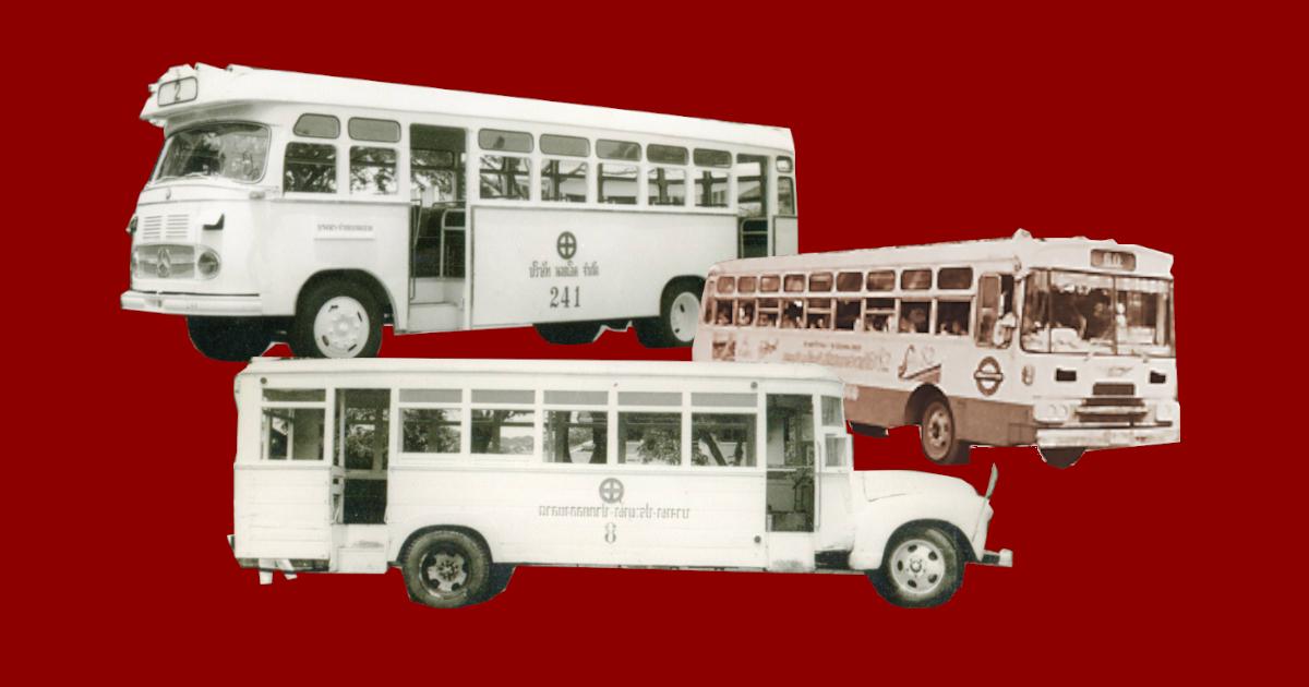 ประวัติศาสตร์ รถเมล์ไทย จากรถเทียมม้า รถอ้ายโกร่ง สู่ ขสมก.