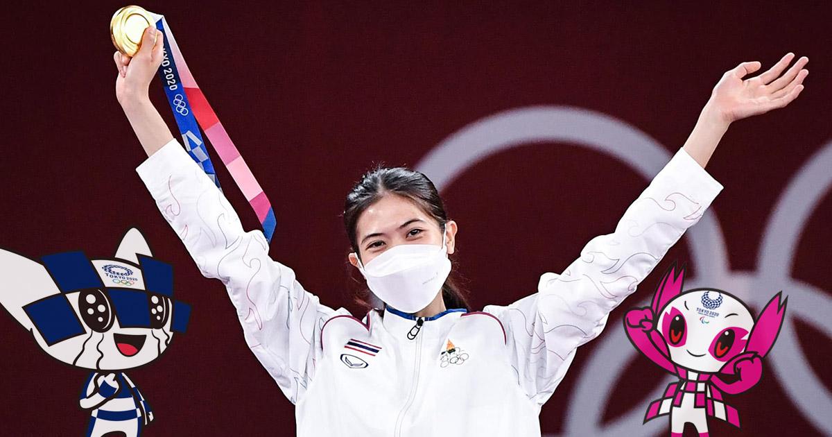 5 เรื่องเบื้องหลัง งานดีไซน์แห่งชัยชนะ โอลิมปิก 2020
