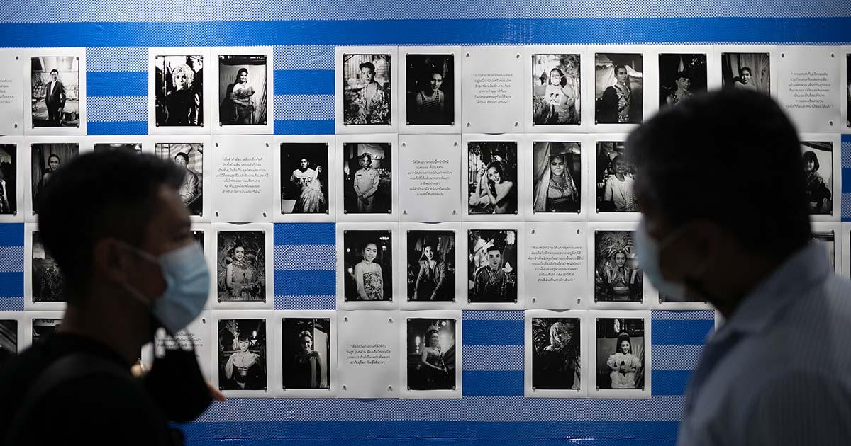 7 ไฮไลต์ อีซานโคตรซิ่ง ซิ่งไปถึงถิ่นอีสานในแบบ Online Exhibition Tour