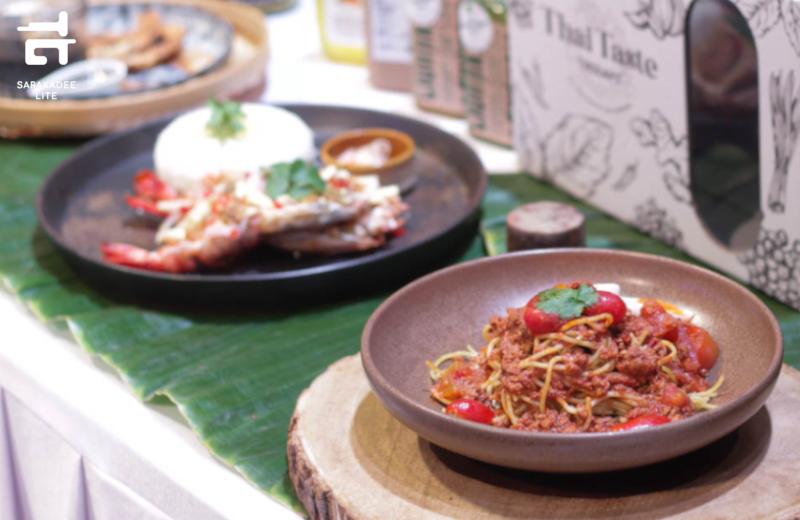 Thai Taste Therapy