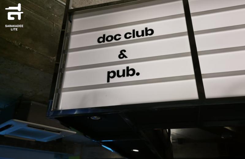 Doc Club & Pub.