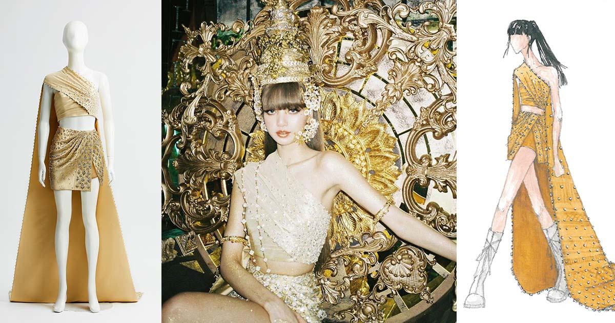 ผ้าไหมยกดอกลำพูน จากราชสำนักสู่สินค้า GI และชุดผ้าไหม Lisa BLACKPINK
