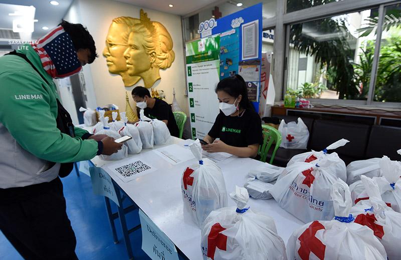 สภากาชาดไทย x LINE MAN Wongnai